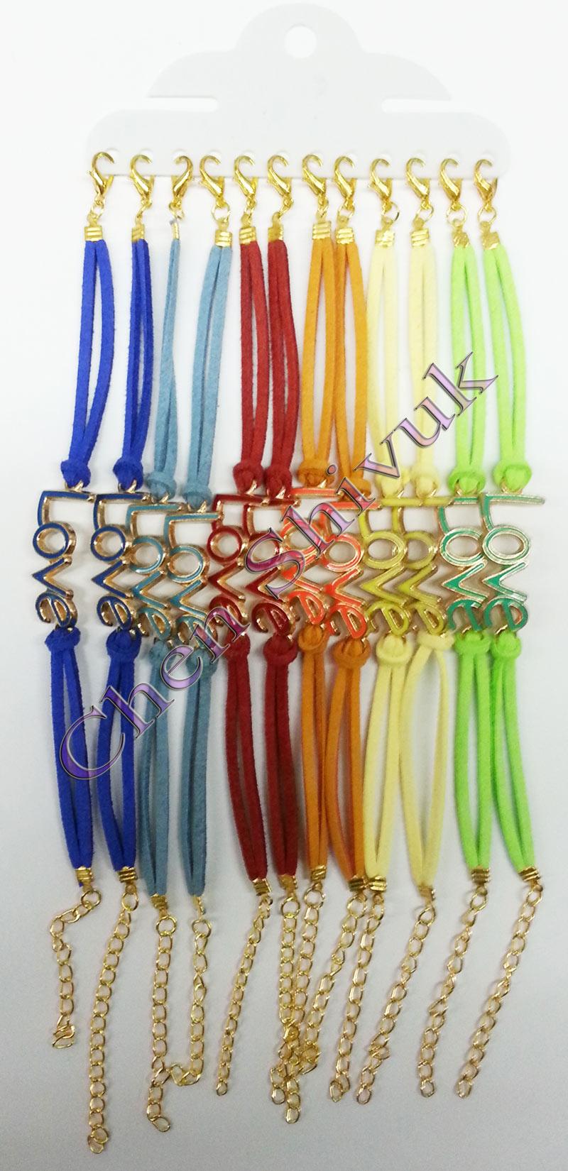 צמיד-LOVE-בצבעים