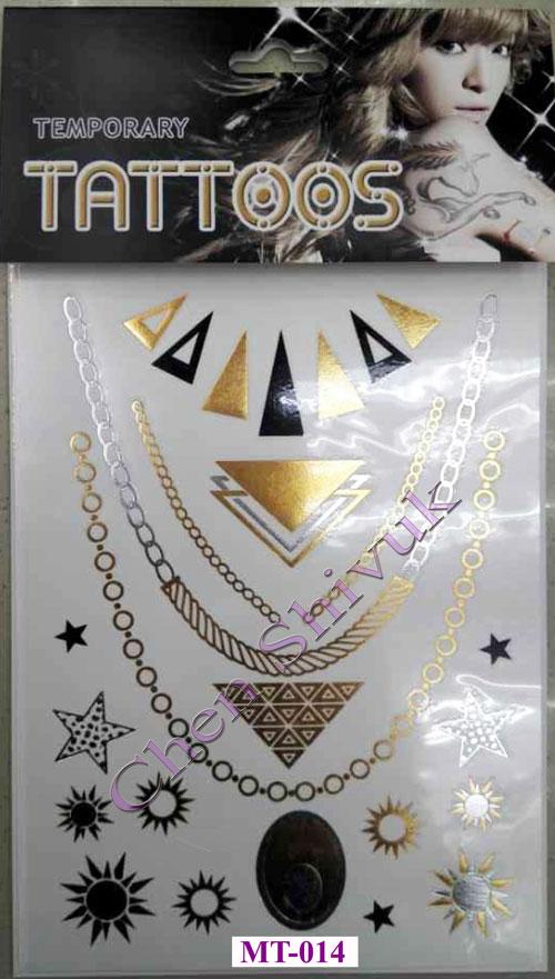 קעקועי-זהב-014