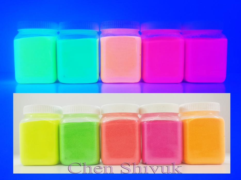 נצנצים-אולטרה-UV-200-מל