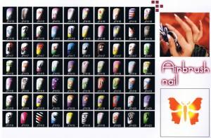 קישוטי ציפרניים קטלוג-15-20
