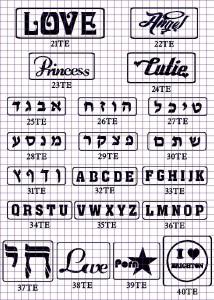 דף TE-02